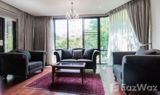 4 ห้องนอน บ้านเดี่ยว ขาย ใน คลองตันเหนือ, กรุงเทพมหานคร