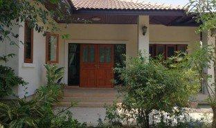 недвижимость, 3 спальни на продажу в San Phisuea, Чианг Маи Moo Baan Tanawan Romchock