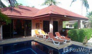 6 ห้องนอน วิลล่า ขาย ใน บ้านใต้, เกาะสมุย
