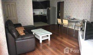 2 Schlafzimmern Immobilie zu verkaufen in Chong Nonsi, Bangkok Belle Park Residence