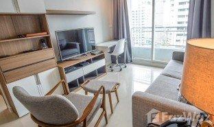 Кондо, 1 спальня на продажу в Makkasan, Бангкок Circle Condominium
