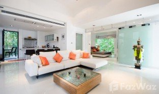 普吉 卡马拉 Kamala Hills 2 卧室 顶层公寓 售