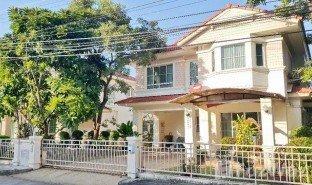 3 ห้องนอน บ้าน ขาย ใน หนองจ๊อม, เชียงใหม่ Chonlada Land and House Park