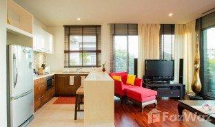 2 Schlafzimmern Immobilie zu verkaufen in Karon, Phuket Kata Gardens