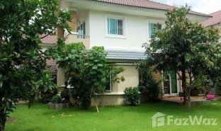 清迈 Nong Khwai Moo Baan Sansaran 3 卧室 房产 售