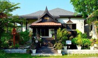 佛丕 Na Yang Jurassic Mountain Resort & Fishing Park 1 卧室 房产 售