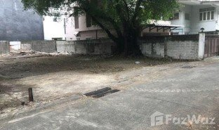 N/A Land for sale in Khlong Toei, Bangkok