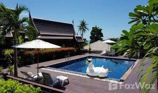 苏梅岛 湄南海滩 1 卧室 房产 售