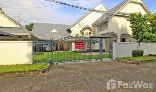 7 Bedrooms House for sale in Suan Luang, Bangkok Ueasuk in Pattanakarn 56