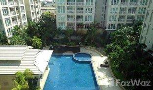 недвижимость, 1 спальня на продажу в Yan Nawa, Бангкок The Bangkok Narathiwat