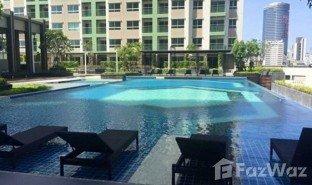 Кондо, 1 спальня на продажу в Bang Kapi, Бангкок Lumpini Park Rama 9 - Ratchada
