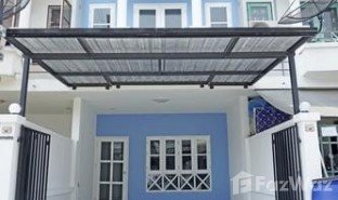 2 ห้องนอน บ้าน ขาย ใน พิมลราช, นนทบุรี The Emerald Park