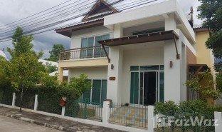 4 ห้องนอน บ้าน ขาย ใน หนองจ๊อม, เชียงใหม่ The Greenery Villa (Maejo)