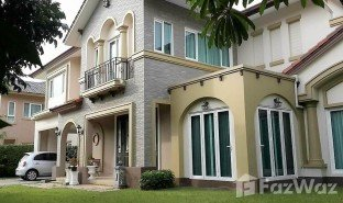 4 Bedrooms Property for sale in Khlong Thanon, Bangkok Laddarom Watcharapol Rattanakosin
