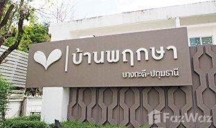 巴吞他尼 Bang Kadi Baan Pruksa 63 3 卧室 房产 售