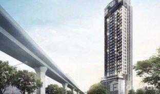 曼谷 Khlong Tan BEATNIQ Sukhumvit 32 2 卧室 顶层公寓 售