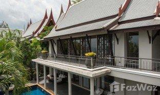 недвижимость, 5 спальни на продажу в Ratsada, Пхукет Moon Terrace Villa