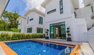 недвижимость, 4 спальни на продажу в Чалонг, Пхукет Mono Loft Villas Palai