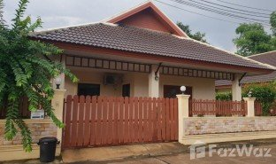 2 Bedrooms House for sale in Nong Prue, Pattaya Rose Land & House Village