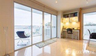 华欣 网络 Baan Lonsai Beachfront 1 卧室 房产 售