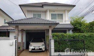 3 Bedrooms Property for sale in Saphan Sung, Bangkok Pruksa Ville 50 Ramkhamhaeng