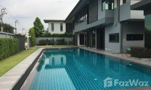 3 Bedrooms Property for sale in Khan Na Yao, Bangkok The Park Village Ratchada-Ramintra