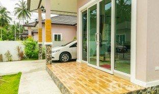 苏梅岛 湄南海滩 Maenam Hills 2 卧室 房产 售