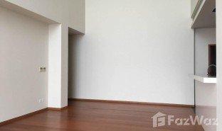 3 Schlafzimmern Immobilie zu verkaufen in Thung Mahamek, Bangkok The Sukhothai Residences