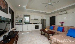 普吉 拉威 Ka Villas 4 卧室 房产 售