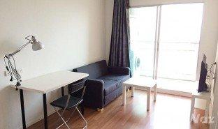 1 ห้องนอน คอนโด ขาย ใน ห้วยขวาง, กรุงเทพมหานคร Lumpini Park Rama 9 - Ratchada
