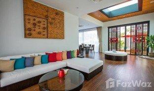 2 Bedrooms Property for sale in Rawai, Phuket Nai Harn Baan Bua