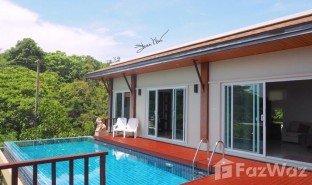 4 Schlafzimmern Villa zu verkaufen in Wichit, Phuket Two Villas Ao Yon