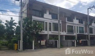 3 Bedrooms Townhouse for sale in Bang Chak, Bangkok The Private Sukhumvit-Bangchak