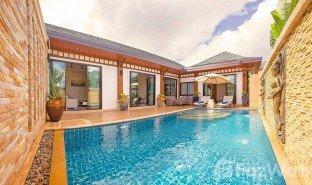 Вилла, 2 спальни на продажу в Rawai, Пхукет Rawai VIP Villas & Kids Park