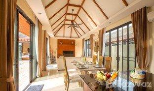 Вилла, 4 спальни на продажу в Rawai, Пхукет Rawai VIP Villas & Kids Park