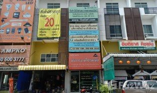2 Bedrooms Property for sale in Saphan Sung, Bangkok