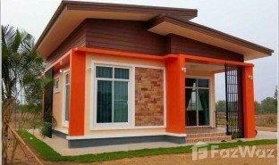 2 Bedrooms House for sale in Rim Kok, Chiang Rai