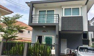 大城 Khlong Suan Phlu La Villa Posh Ayutthaya 3 卧室 联排别墅 售