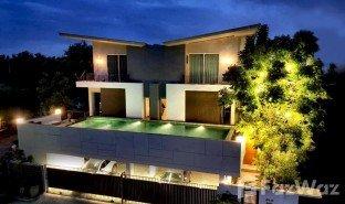 6 Schlafzimmern Immobilie zu verkaufen in Sanam Bin, Bangkok