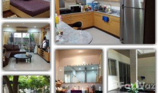 4 Bedrooms Property for sale in Suan Luang, Bangkok Park In Town