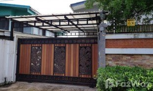 3 Bedrooms House for sale in Bang Chak, Bangkok