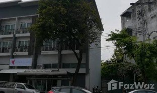 2 Bedrooms House for sale in Lat Phrao, Bangkok