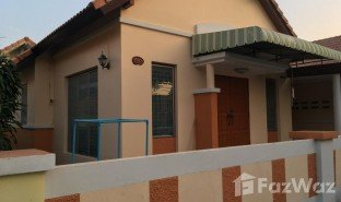 2 Bedrooms Property for sale in Na Pa, Pattaya Family Park Village