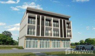 4 Schlafzimmern Immobilie zu verkaufen in Sanam Bin, Bangkok