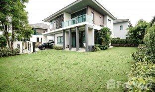 4 Bedrooms Property for sale in Prawet, Bangkok Setthasiri Pattanakarn