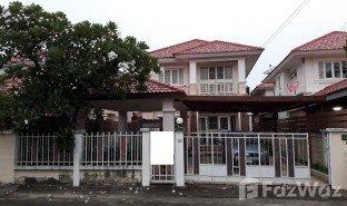 龙仔厝 Bang Nam Chuet Narawan 4 卧室 房产 售