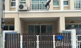 3 chambres Maison a vendre à Nong Kae, Hua Hin Glory House 2