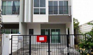 3 ห้องนอน บ้าน ขาย ใน บางพลีใหญ่, สมุทรปราการ City Sense Bangna KM.10