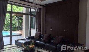 4 Bedrooms Villa for sale in Nong Bon, Bangkok