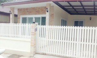 1 Bedroom House for sale in Mukdahan, Mukdahan